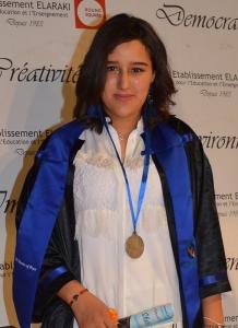 Oumaima Lalaoui Rhali