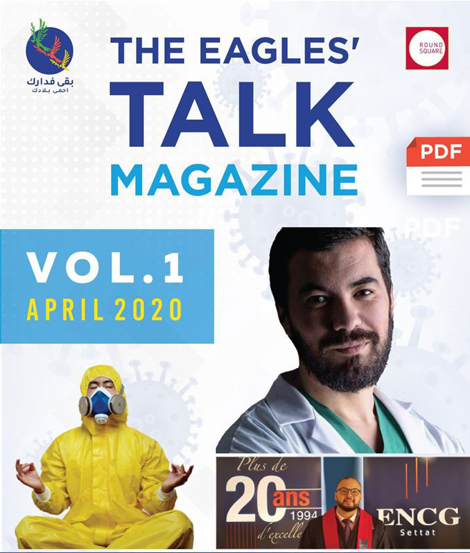 The Eagles Talk Magazine Vol 1